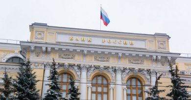 Центробанк РФ спишет капитал Промсвязьбанка до 1 рукабля при санации